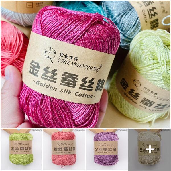 ไหมซัมเมอร์ Golden Silk Cotton no.20